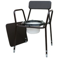 Adjustable Height Metal Commode