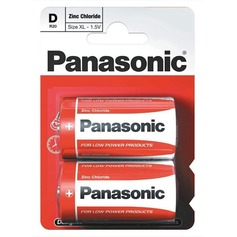 D Batteries Pack of 2